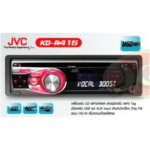 /102-178-thickbox/jvc-kd-r415.jpg